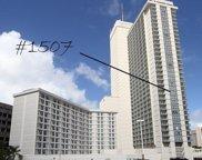 410 Atkinson Drive Unit 1507, Honolulu image