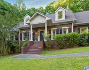 105 Weatherly Way, Pelham image