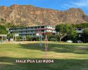 3111 Pualei Circle Unit 204, Honolulu image