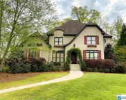 1405 Cove Park Cir, Hoover image