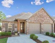 17550 Mallard Cove Ave, Baton Rouge image