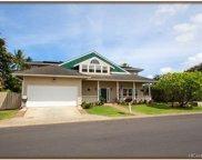 268 Aikahi Place, Kailua image