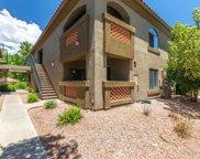 5751 N Kolb Unit #7105, Tucson image