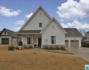 8201 Caldwell Dr, Trussville image