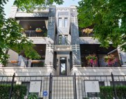 1630 West Diversey Parkway Unit 2W, Chicago image