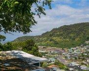 1681 Mahani Loop, Honolulu image