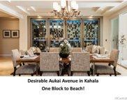 4551 Aukai Avenue, Oahu image