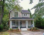 1608 Oxmoor Rd, Homewood image