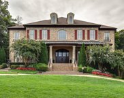 9557 Hampton Reserve Dr, Brentwood image