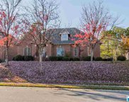 5037 Emerald Ct, Hoover image