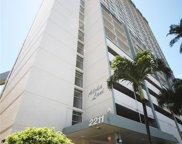 2211 Ala Wai Boulevard Unit 1414, Honolulu image