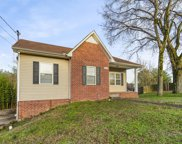 2858 Canary Ct, Columbia image