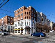 1315 East  Boulevard Unit #230, Charlotte image
