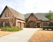 1135 Haven Rd, Hoover image