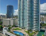 1341 Kapiolani Boulevard Unit 21C, Honolulu image