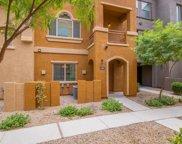 2150 W Alameda Road Unit #1166, Phoenix image