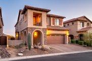 8525 E Indigo Street, Mesa image