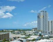1009 Kapiolani Boulevard Unit 1608, Honolulu image