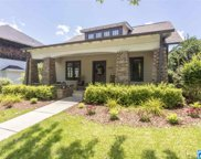 2192 Ross Ave, Hoover image