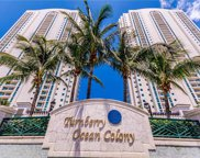 16051 Collins Ave Unit 3403, Sunny Isles Beach image