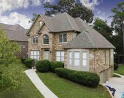 608 Mill Springs Ct, Hoover image