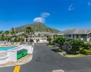 7122 Hawaii Kai Drive Unit 82, Honolulu image