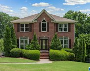 4614 Summit Cove, Hoover image