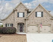 1408 Brocks Trc, Hoover image