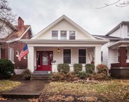 1838 Deerwood, Louisville image