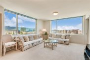 88 Piikoi Street Unit 3804, Honolulu image