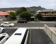 3134 Brokaw Street Unit #B, Honolulu image