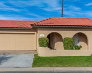 7846 E Pecos Lane, Scottsdale image