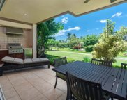 4955 MAKENA Unit C102, Kihei image