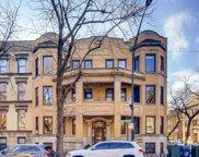 557 W Fullerton Parkway Unit #1E, Chicago image