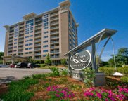 3700 Cantrell Road #601 Unit 601, Little Rock image