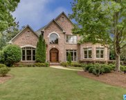 413 Ramsay Rd, Hoover image