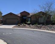 7505 E Tyndall Circle, Mesa image