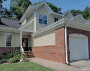 8303 Amber Leaf Court Unit #1, Raleigh image