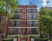 3735 North Wilton Avenue Unit 4S, Chicago image