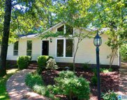 2154 Mountain View Rd, Irondale image