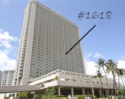 410 Atkinson Drive Unit 1618, Honolulu image