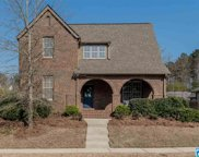 3856 James Hill Cir, Hoover image