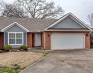8824 Carriage House Way, Knoxville image