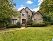 5050 Emerald Ct, Hoover image
