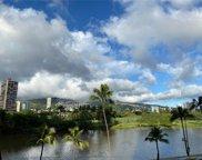2233 Ala Wai Boulevard Unit 4C, Honolulu image