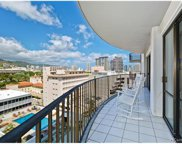 700 Richards Street Unit 1205, Oahu image