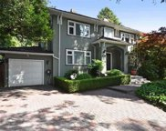 5790 Adera Street, Vancouver image