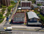 1405 Ernest Street, Honolulu image