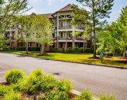 636 Village Park Drive Unit #102, Wilmington image
