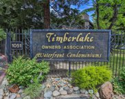 2482  Larkspur Lane Unit #181, Sacramento image